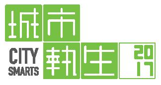 Bi-City Biennale of Urbanism\Architecture(HK)